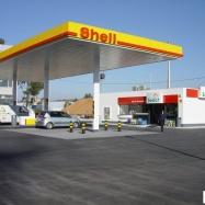 Bombas da Shell
